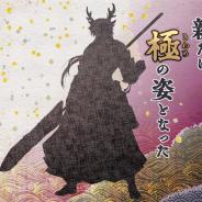 DMM GAMESとニトロプラス、『刀剣乱舞-ONLINE-』で7月30日に新たに極の姿となる刀剣男士のシルエットを公開!