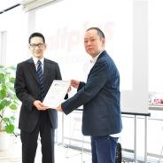 オルトプラス、子会社オルトプラスベトナムとともに情報セキュリティマネジメントの国際規格「ISO/IEC27001(ISMS)」の認証を取得
