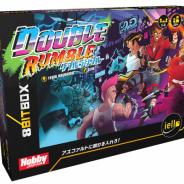 ホビージャパン、「8BIT BOX」用ゲームソフト新製品「8BIT BOX:ダブルランブル」日本語版を発売