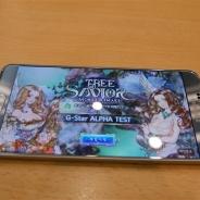 【G-STAR 2016】モバイルで遊ぶMMORPG『Tree of Savior: Mobile Remake』…世界観から操作感までPCの王道スタイルを最適化して再現