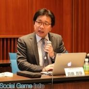 【KLab決算説明会】真田社長「強い危機感を持ってドラスティックに改革」 共同開発型パブリッシングと非ゲームの強化で成長と安定の両立を目指す