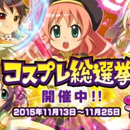 SNKプレイモア、『大進撃RPG!シスタークエスト』でイベント「コスプレ総選挙!」を開催 人気キャラクターが他キャラクターの姿で登場