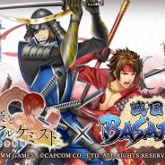 DMM GAMES、『文豪とアルケミスト』で10月16日より開催予定の「戦国BASARA」シリーズとのコラボイベントの追加情報を発表!