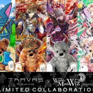 アパレルブランドのTRAVAS TOKYO、『黒猫のウィズ』とのコラボレーションアパレルをリリース決定!