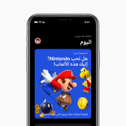 Apple、App Store、Apple Arcadeなどサービス提供地域を新たに20カ国追加!