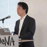 DeNA、500億円の大規模な自社株買いを実施 守安社長「成長に向けた投資は弱めない」