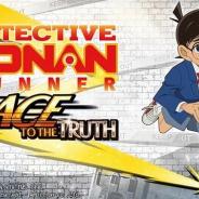 ブシロード、『名探偵コナンランナー 真実への先導者』英語版を6月5日に配信決定! 国内版ではリリース記念キャンペーンも実施予定!