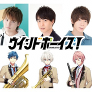 DMM GAMES、新プロジェクト『ウインドボーイズ!』のメインキャラクターの配役情報を解禁! 「AGF2018」のステージにメインキャスト3名が出演