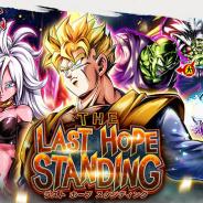 バンナム、『ドラゴンボールレジェンズ』でガシャ「LAST HOPE STANDING」を開催! 「超サイヤ人 孫悟飯」人造人間21号:善」登場!