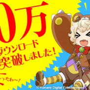 KONAMI、『クイズマジックアカデミー ロストファンタリウム』が50万DL達成! 「魔法石1000個」と「魔法のインク(SR)」をプレゼント