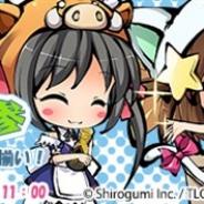 DMMとFUNYOURS JAPAN、『九十九姫』のアップデートを実施 「にゃ~たん」「ウリたん」「モ~たん」が登場する「えとたま福袋参」を販売開始