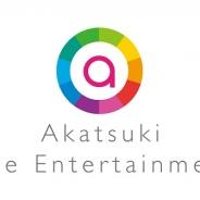 アカツキ子会社ASOBIBA、「株式会社アカツキライブエンターテインメント」に社名変更