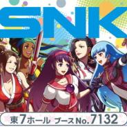 SNKがコミックマーケット94に出展! 『NEOGEO mini』やコミケ先行商品を販売! さらに『SNKヒロインズ』の試遊も