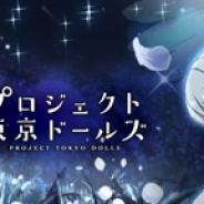 スクエニ、『プロジェクト東京ドールズ』で『VALKYRIE ANATOMIA -THE ORIGIN-』とのコラボ開始 新URカード【戦乙女[レナス]】が登場!!
