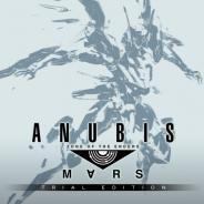 【PSVR】『ANUBIS ZONE OF THE ENDERS : M∀RS』の体験版がリリース 4K/VRの両モードで楽しめる