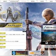 スクエニ、『メビウスファイナルファンタジー』6月4日10時よりサービス開始と発表