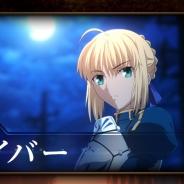KADOKAWAの体感型ゲーム「池袋聖杯戦争」の参加者数が1万人を突破! 12月10日より追加シナリオの提供開始