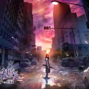 gumi、乃木坂46新企画「ザンビ」のスマホゲーム『乙女神楽 ~ザンビへの鎮魂歌(レクイエム)~』の制作決定! 2019年リリース予定!
