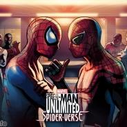 ゲームロフト、大人気ランニングアクションゲーム『スパイダーマン・アンリミテッド』の最新アップデートを実施