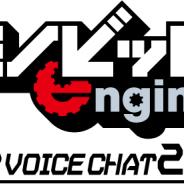 モノビット、簡単にVRボイスチャットが可能になるミドルウェア「VR Voice Chat」を大幅バージョンアップ
