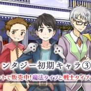 KADOKAWA、『ラノゲツクール』と『ラノゲツクールF』で初期男性キャラのファンタジー衣装が登場 リクエスト素材「ロリマッチョ」パックも配信