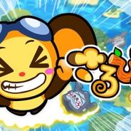 KONAMI、ジャンプアクションゲーム『さるぴょん!』をauスマートパスで先行配信