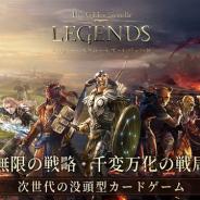 ベセスダとガイアモバイル、ストラテジーカードゲーム『The Elder Scrolls: Legends』の日本およびアジア地域での事前登録を開始!