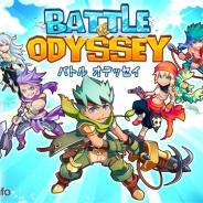 ゲームロフト、新感覚パズルRPG『バトルオデッセイ ~海賊パズルRPG~』を配信開始 500を超える多彩なキャラクターから仲間が選べる!