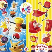 日本マクドナルド、ハッピーセット「ポケモン」「マックアドベンチャー なりきりマクドナルド」を6月28日から期間限定販売!