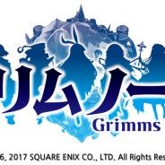 FLERO GAMESとスクエニ、『グリムノーツ』韓国、北米、ヨーロッパでの配信における契約を締結