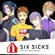 ドワンゴ、ボートレーサーの青春群像劇を描くメディアミックスPJ『SIX SICKS』始動! 蒼山サグ氏ら豪華スタッフ集結 ブラウザゲームは11月リリース