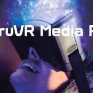 gumi、テレビ局・制作会社向けのVRソリューション「GuruVR Media Pro」などを開発運営するジョリーグッドと株式引受契約を締結