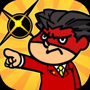 カプコン、『逆転裁判』と「秘密結社 鷹の爪」のコラボアプリ『逆転吉田』を配信開始 開発は『おしり前マン』のイルカアップス