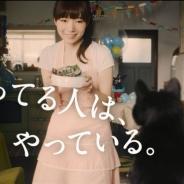 コロプラ、『クイズRPG 魔法使いと黒猫のウィズ』の新テレビCM「黒猫のごはん編」を3月5日から放映開始