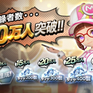GAMEVIL COM2US Japan、『ベースボールスーパースターズ』事前登録者数が10万人を突破!