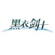 バンナム、中国奇虎360と組んで『ソードアート・オンライン』公式スマホゲーム『黒衣剣士』を配信開始…アニメのキャラが登場する本格3DRPG