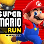 任天堂、Android版『SUPER MARIO RUN(スーパーマリオラン)』を2017年3月に配信開始へ