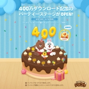 LINE、『LINE POPショコラ』が世界累計400万DLを突破! 400万DL記念のマップや限定デコなどが登場するキャンペーンを開催