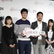 """gloopsの新作『LAPLACE LINK』は常識を打ち破る新世代ブラウザゲーム マップ移動型&アクションバトル、""""リアル""""な世界観・キャラが魅力"""