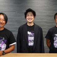 RAGE初のオンライン国際大会「RAGE ASIA 2020」開催に向けてトークイベント開催…CyberZ・エイベックス・エンタテインメント・テレビ朝日がeスポーツの展望を語る