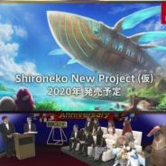 コロプラ、ニンテンドースイッチ版『白猫プロジェクト』の開発を発表 ACTRPGの完全新作で2020年発売予定