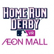 メジャーリーグベースボールジャパン、「MLB ホームランダービー VR」を9月1日に開催!!