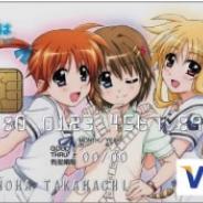 セブンアークスと三井住友カード、「魔法少女リリカルなのはINNOCENT」とのコラボカードを発行、2月2日より会員募集を開始