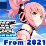 サイバーステップ、PCオンラインゲーム『コズミックブレイク ユニバーサル』のβテストを開始
