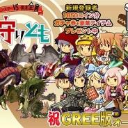 GPモバイル、狩りRPGの決定版『狩りとも』をGREEでリリース…記念キャンペーンを実施