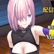 【PSVR】塩川洋介氏のメッセージ公開 『Fate/Grand Order VR feat.マシュ・キリエライト』メッセージリレー企画