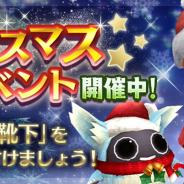 アソビモ、『トーラムオンライン』でクリスマス限定イベントを復刻開催! 靴下を吊るして豪華プレゼントを受け取ろう