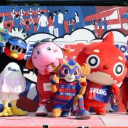 ミクシィ、「FC東京」「東京ヤクルトスワローズ」「千葉ジェッツ」による連動施策「XFLAG SPORTS WEEK」に約9万人が熱狂!