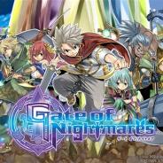 スクエニ、スマホ向け完全新作RPG『Gate of Nightmares(ゲート オブ ナイトメア)』を発表 キャラデザイン・世界観設定に真島ヒロ氏を起用
