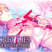 『千銃士』でイベント「Secret lies under the tree」を3月1日より開始 期間限定プレミアムガチャにエピソード付き「ブラウン・ベス」登場